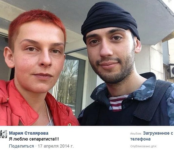 Столярова любит сепаратиста