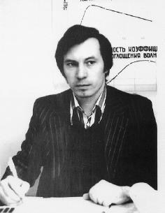 Азаров в НИИ