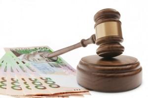 Заарештований буксир «Микола Іванченко» виставили на торги через борги із зарплати • SKELET-info