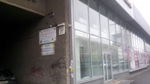 ярема-магазин-300x169