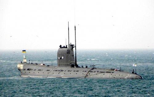 submarina-1_500x316