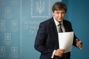 Александр Данилюк. Фото: УНИАН