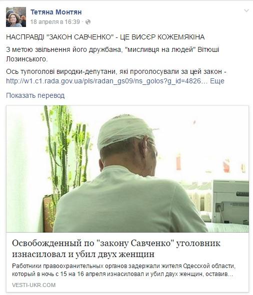 высер Кожемякина