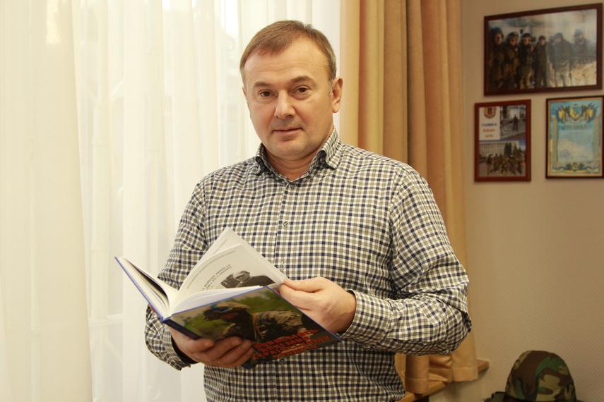 Юрий Зубко