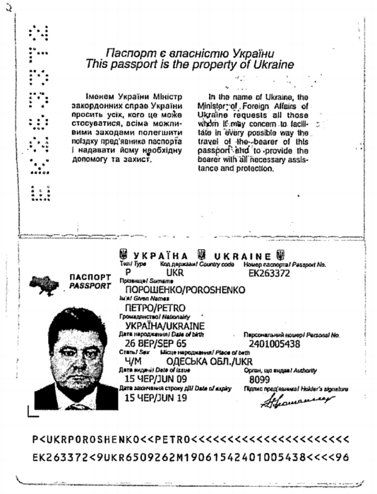 poroshenko_passport