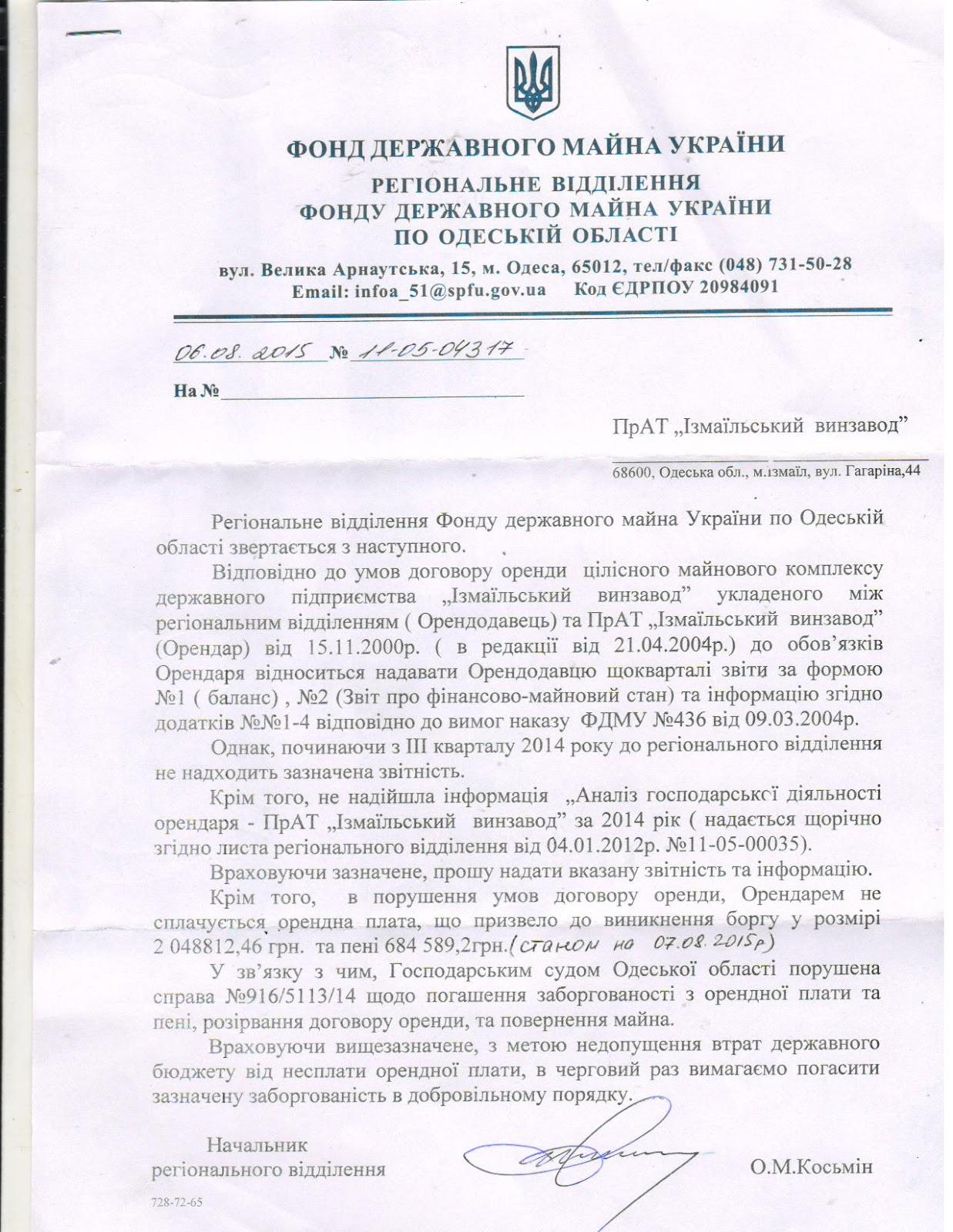 derzhmaiyno1