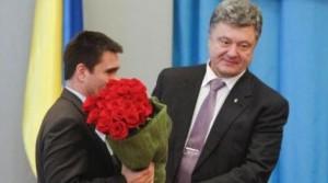 poroshenko-tsvetyi