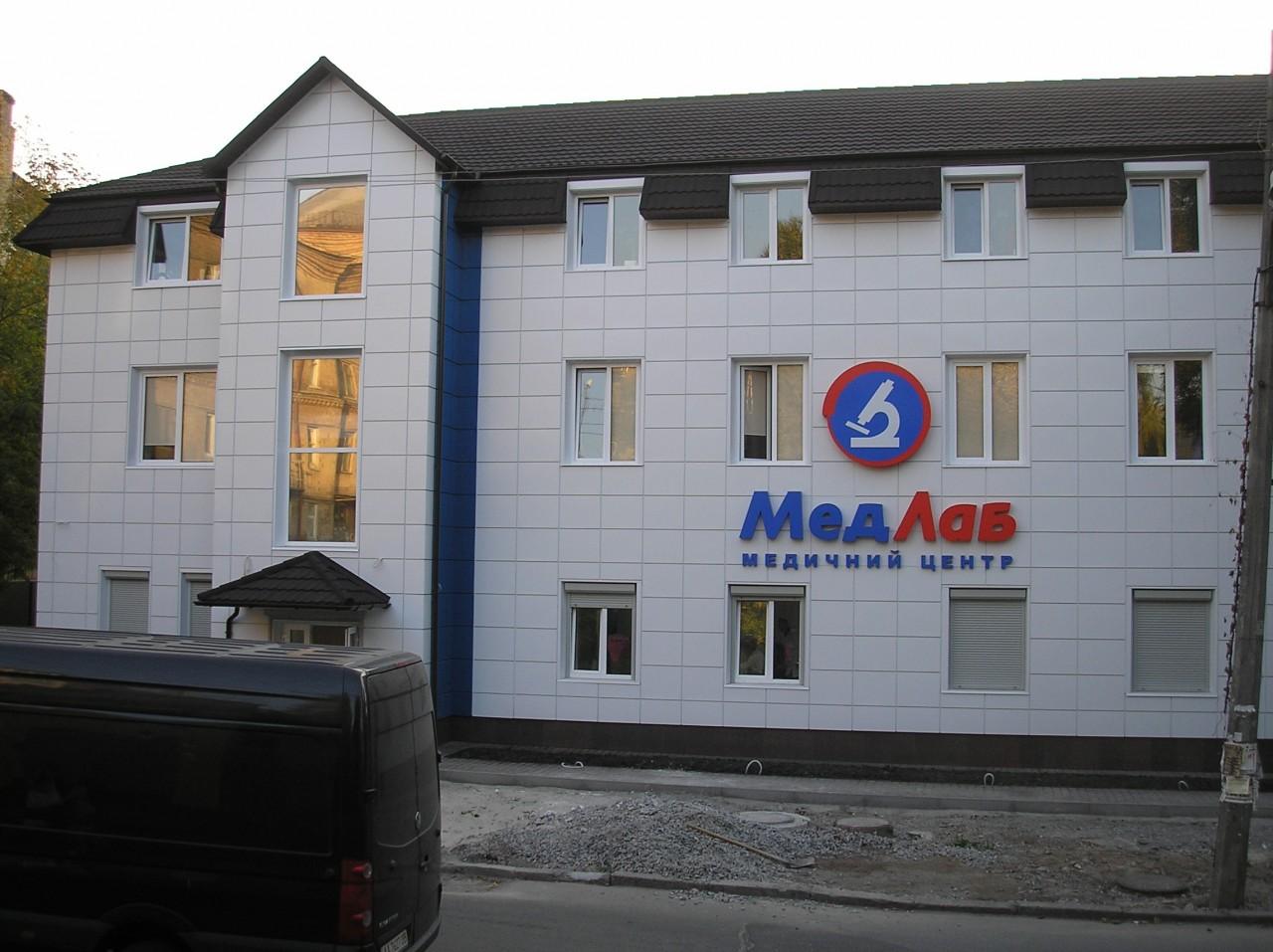 Вместо детского садика – медицинский центр