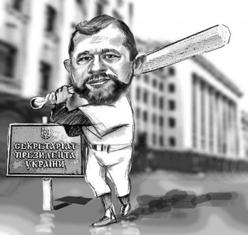 Балога карикатура