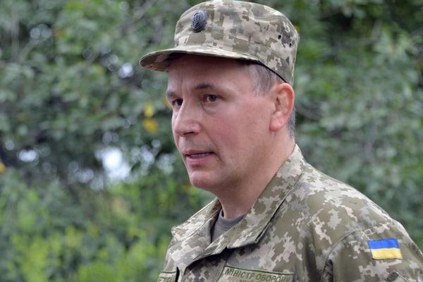 Гелетей Иловайский