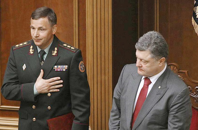Гелетей Порошенко