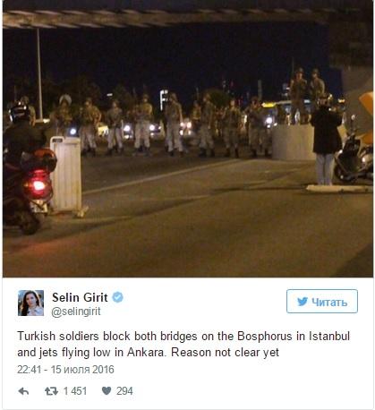 блокировка моста через Босфор