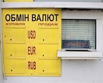 За державу обидно: як курс долара позбавляє Україну доходів • SKELET-info