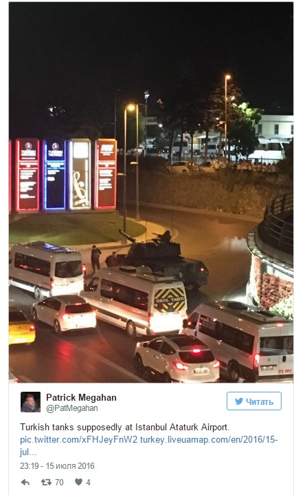 танки в аэропорту Станбула