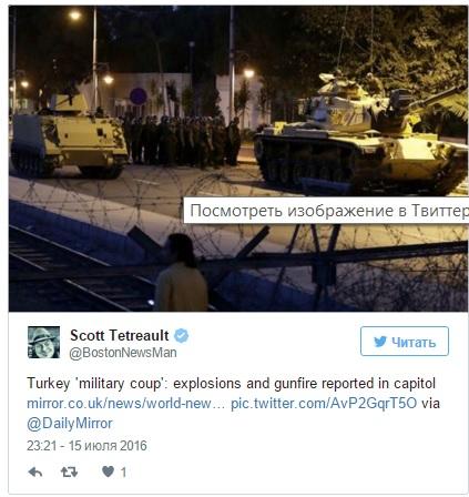 танки на улицах Анкары