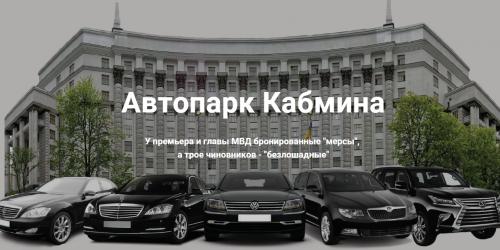 Bezyimyannyiy_500x250