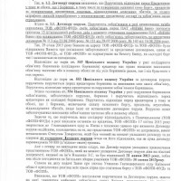 fozzy-1-3