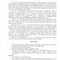 fozzy-1-4