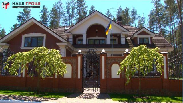 Дом семьи Луценко