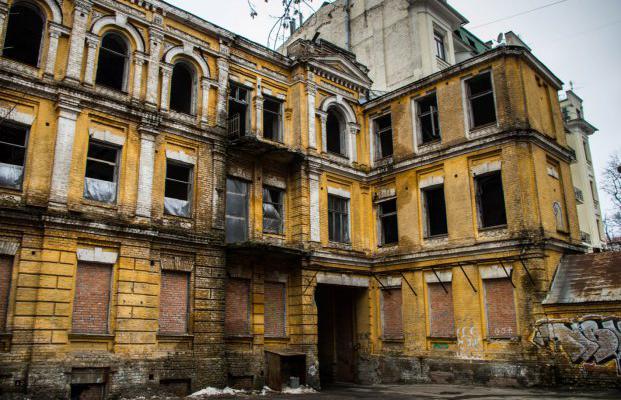 Дом Сикорского в Киеве. Владеющий им фонд Шуфричей держит его в таком состоянии уже 15 лет