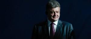 Против Порошенко возбудили еще одно дела из-за «пленок Байдена» • SKELET-info
