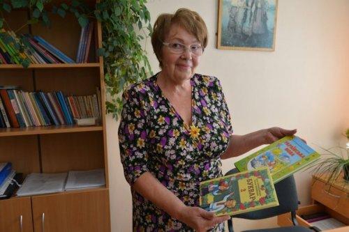 Ольга Назаровна Хорошковская