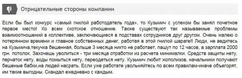 Otzyiv o Rapide-1_500x161