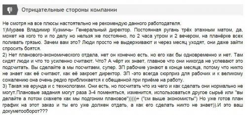Otzyiv o Rapide-2_500x233