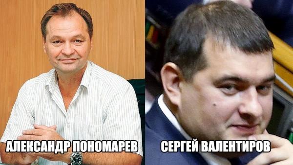 berdyanskie-druzya-zaporozhskogo-gubernatora-2052_L