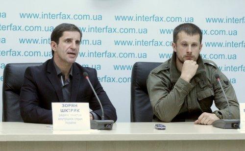 Зорян Шкиряк и Андрей Билецкий