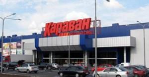 """Тот самый """"Караван"""" на улице Луговой"""