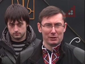 Юрий Луценко с сыном
