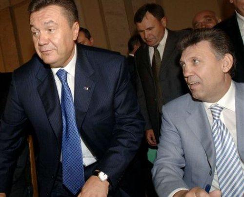 Янукович Кивалов
