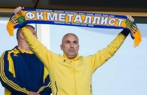 Ярославский Металлист