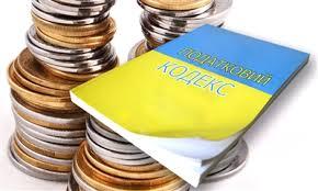 За 18 дней налоговики Любченко под носом у Зеленского украли из бюджета 670 млн грн НДС • SKELET-info