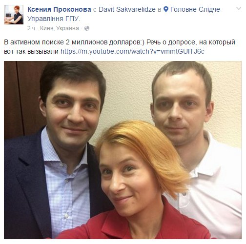 16_04_01_sakvar_prokonovasdfgf