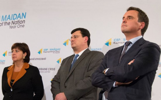 inostrantsyi-vo-vlasti-skolko-zarabotali-yaresko-kvitashvili-i-abromavichus-13-04-2016-550x34311