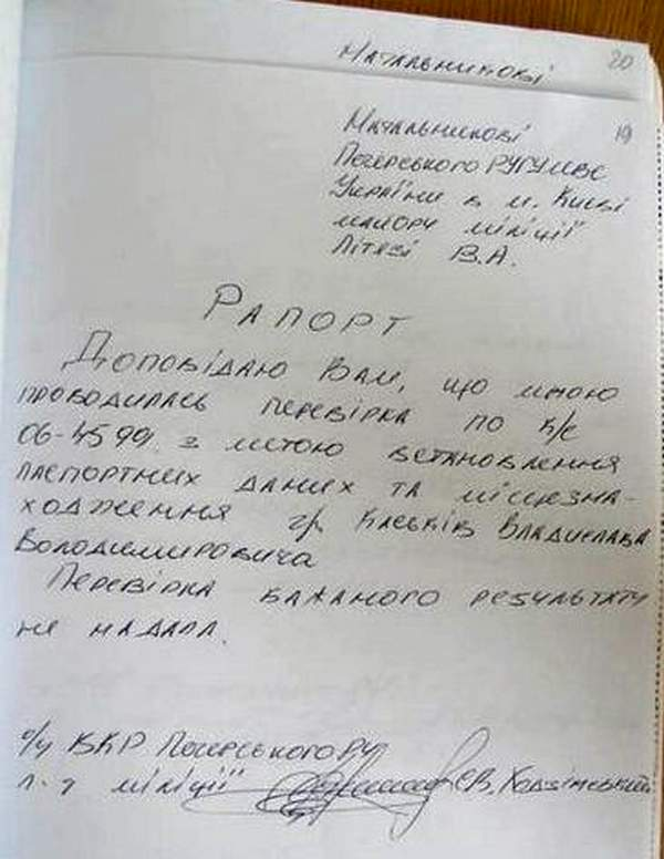kaskiv_doc2_03(1)