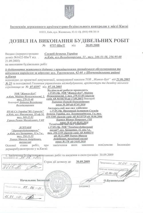 pshonka9_500x746