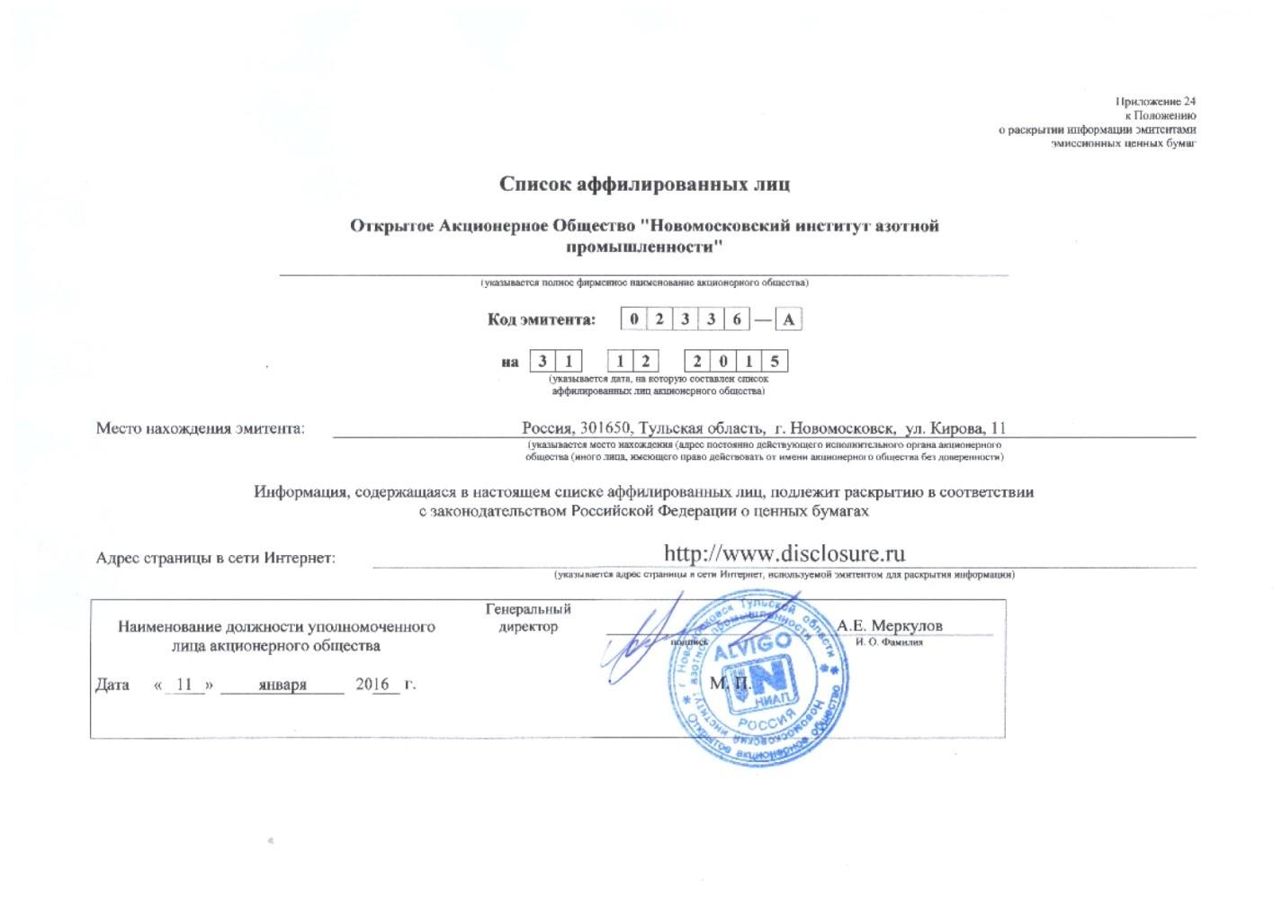 zrada8