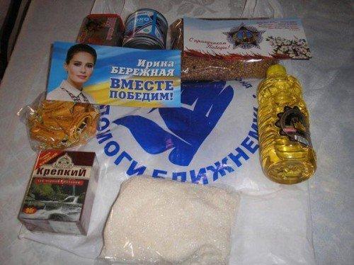 «Ветеранский» продуктовый набор от Ирины Бережной