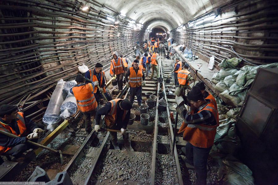 метро рабочие