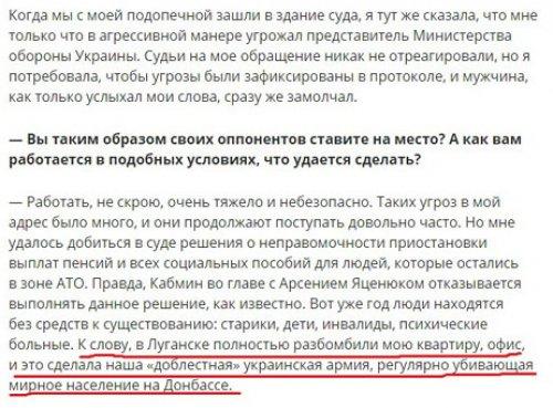 фб Елена Бережная