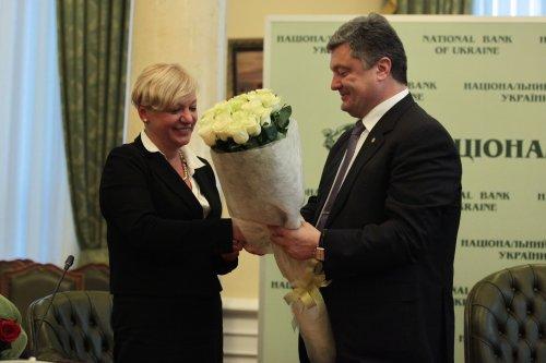 Валерия Гонтарева вступает в должность