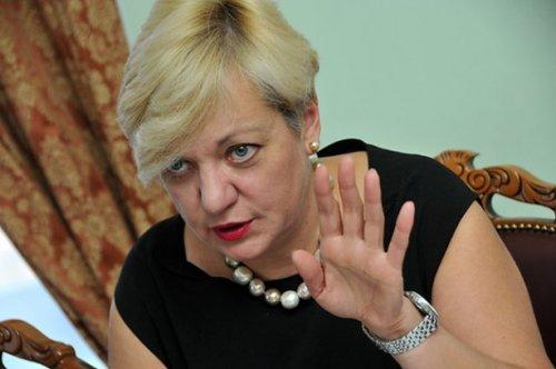 Руководитель Нацбанка Украины уходит вотставку