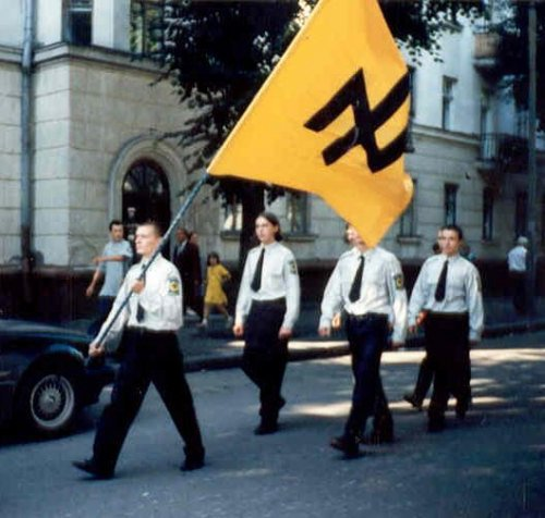 «Патриот Украины», конец 90-х