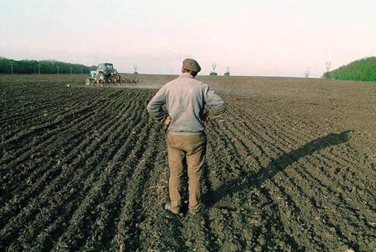 земля аграр