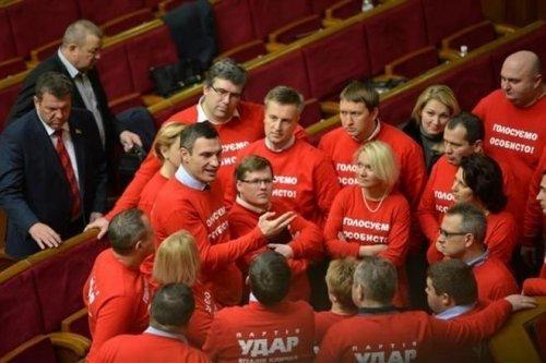 партия УДАР, Розенко в центре