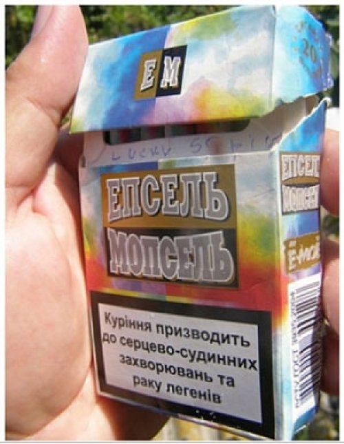 сигареты Епсель Мопсель