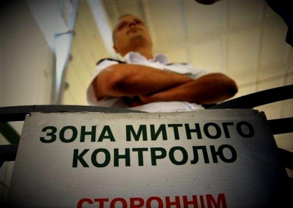 Слобожанская таможня заблокировала работу перевозчика «МДК Экспресс» • SKELET-info